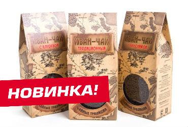"""Наши новые """"Чайные традиции"""": брусника, клюква и классика по рецепту Сокольских мастеров!"""